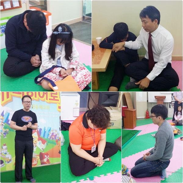 기도1.jpg